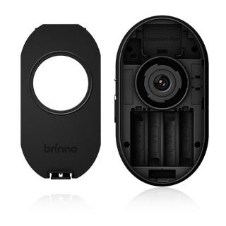 Digitálny dverový priezor - kukátko Brinno SHC500
