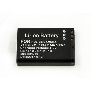 Baterie pro PK80L